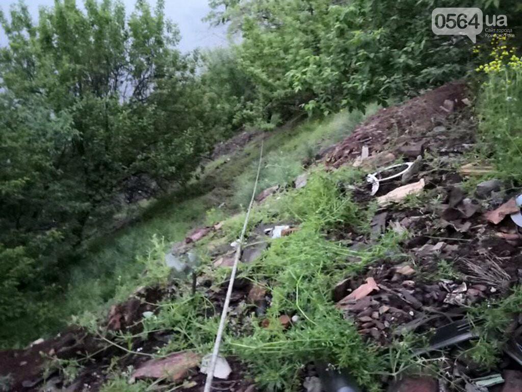 В Кривом Роге спасли мужчин, сорвавшихся с обрыва, - ФОТО, фото-2