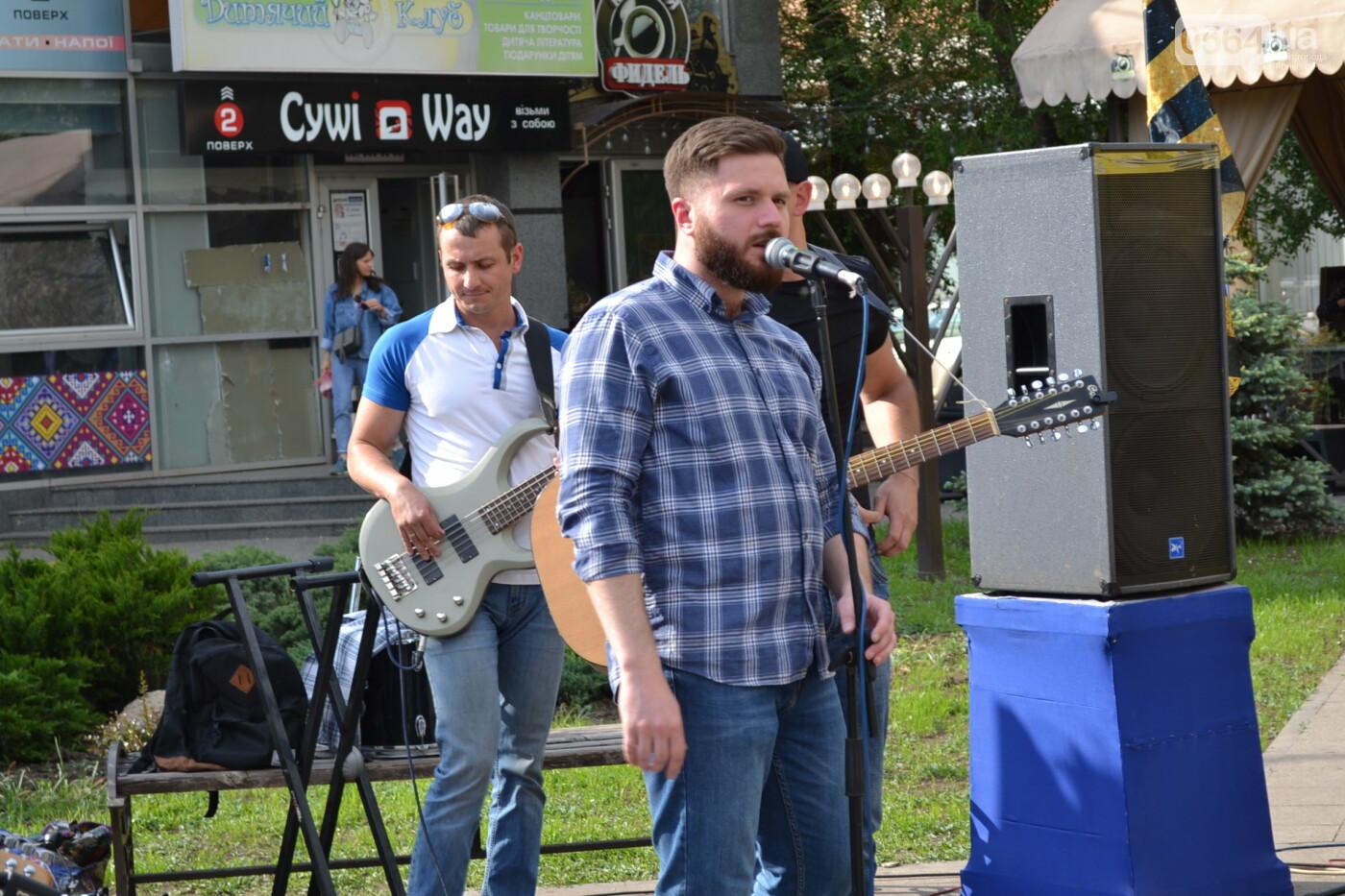 Играют все: на проспекте Почтовом в Кривом Роге проходит фестиваль уличной музыки, - ФОТО, ВИДЕО, фото-4