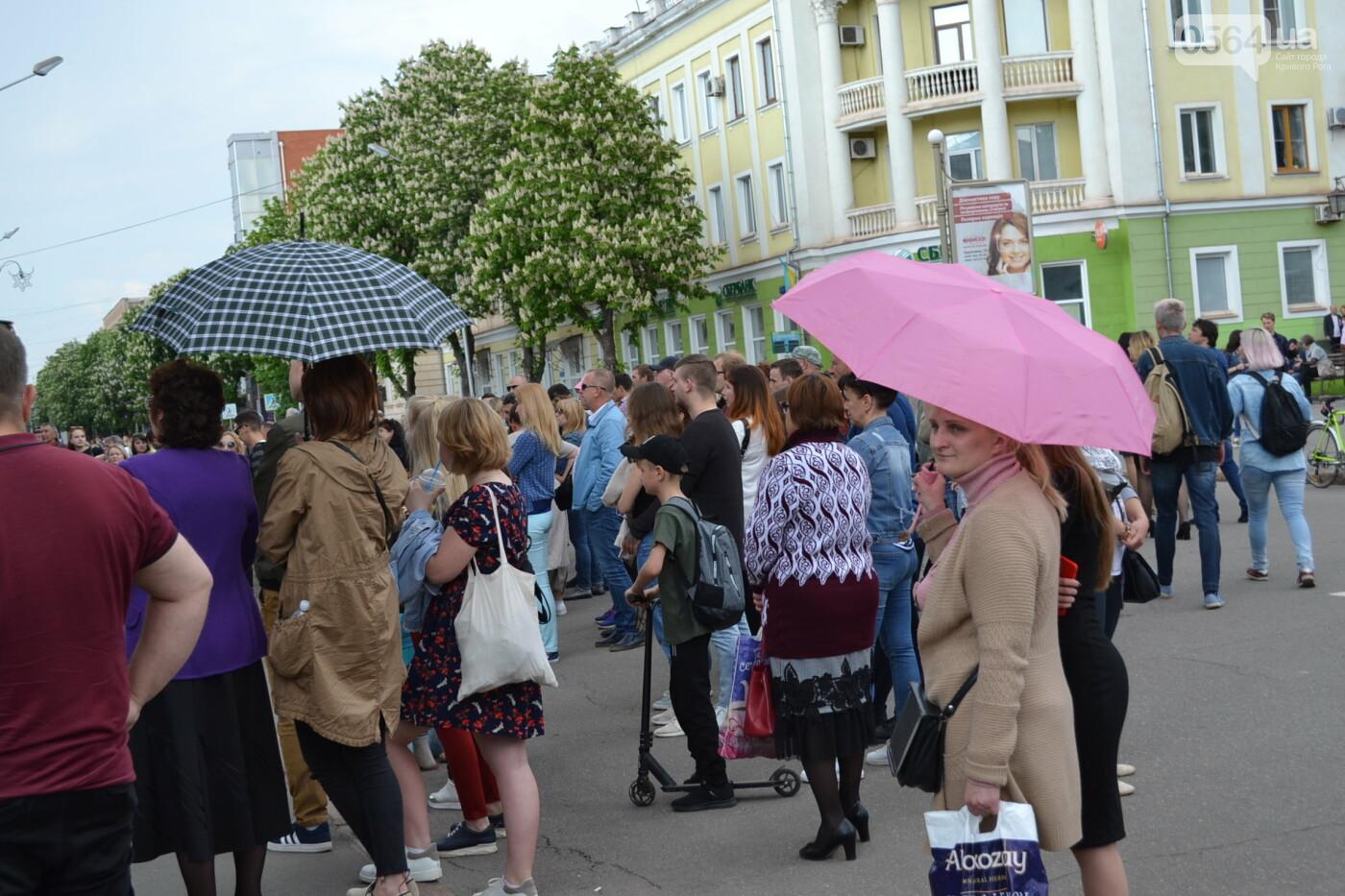 Играют все: на проспекте Почтовом в Кривом Роге проходит фестиваль уличной музыки, - ФОТО, ВИДЕО, фото-23