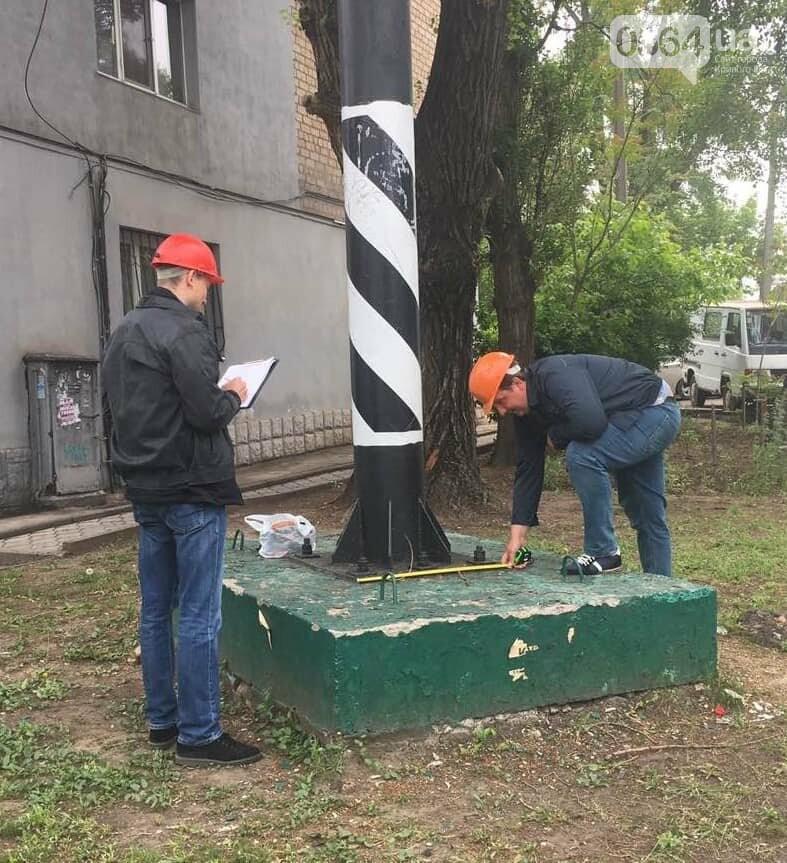 В Кривом Роге начали искать аварийные билборды, - ФОТО, фото-3