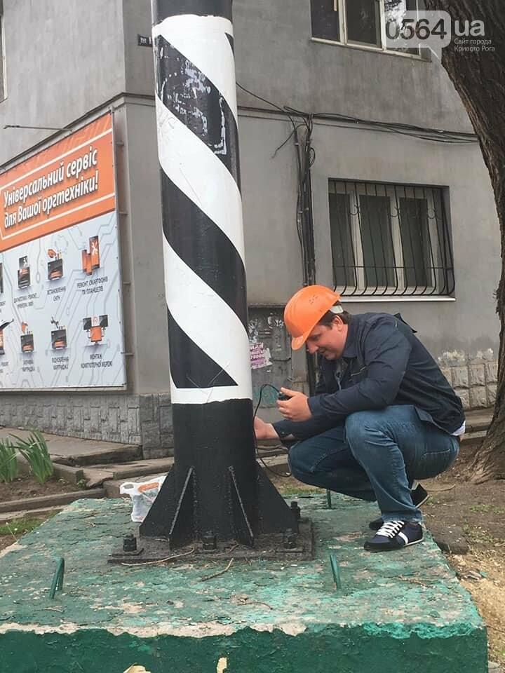 В Кривом Роге начали искать аварийные билборды, - ФОТО, фото-2