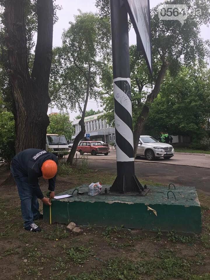 В Кривом Роге начали искать аварийные билборды, - ФОТО, фото-1