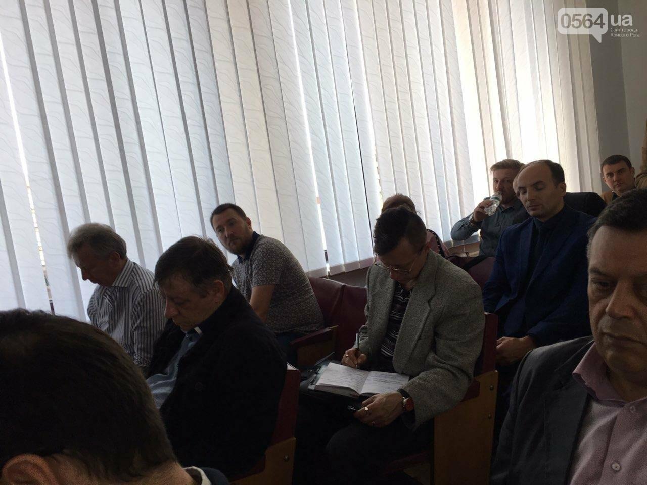 """Криворожан предупредили, что из-за несвоевременной оплаты за """"коммуналку"""" им будут начислять пеню, - ФОТО , фото-7"""