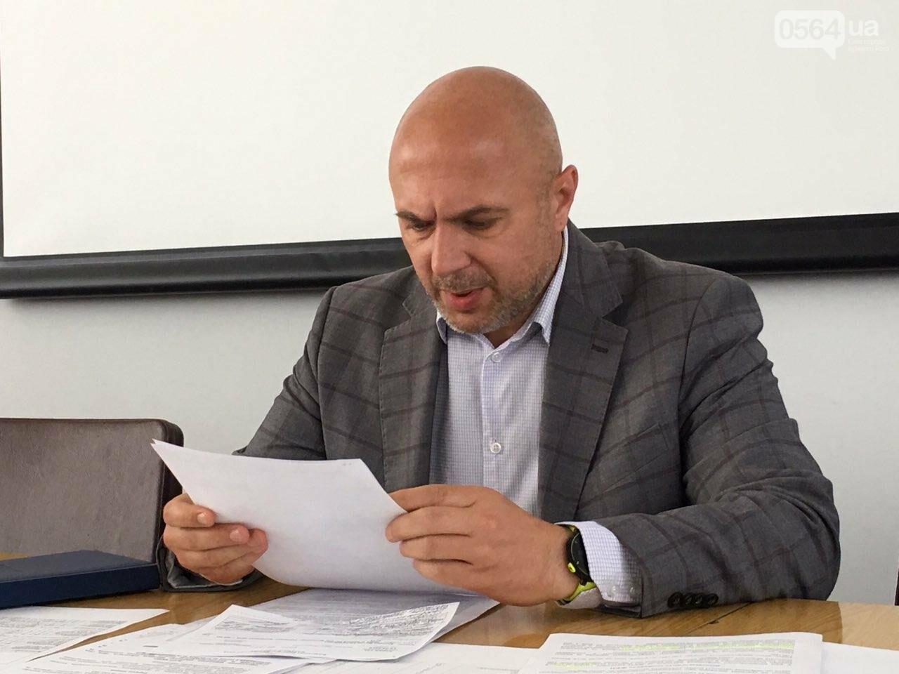 """Криворожан предупредили, что из-за несвоевременной оплаты за """"коммуналку"""" им будут начислять пеню, - ФОТО , фото-6"""