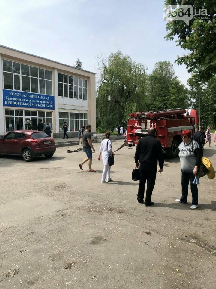 В Кривом Роге сообщили о минировании дома Зеленского и еще 14 объектов, - ФОТО, фото-1