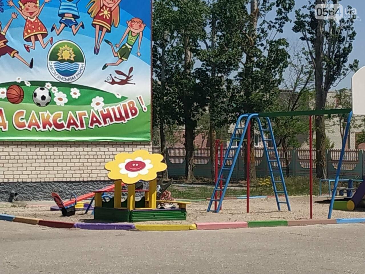 Летнее оздоровление юных криворожан: Юрий Вилкул проверил готовность лагеря «Слава» к открытию нового сезона, фото-3
