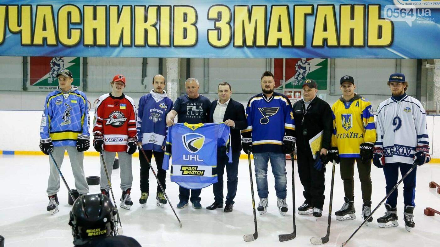 Звезды украинского хоккея провели открытую тренировку в Кривом Роге, фото-1