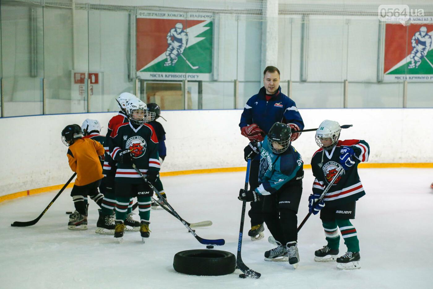 Звезды украинского хоккея провели открытую тренировку в Кривом Роге, фото-7
