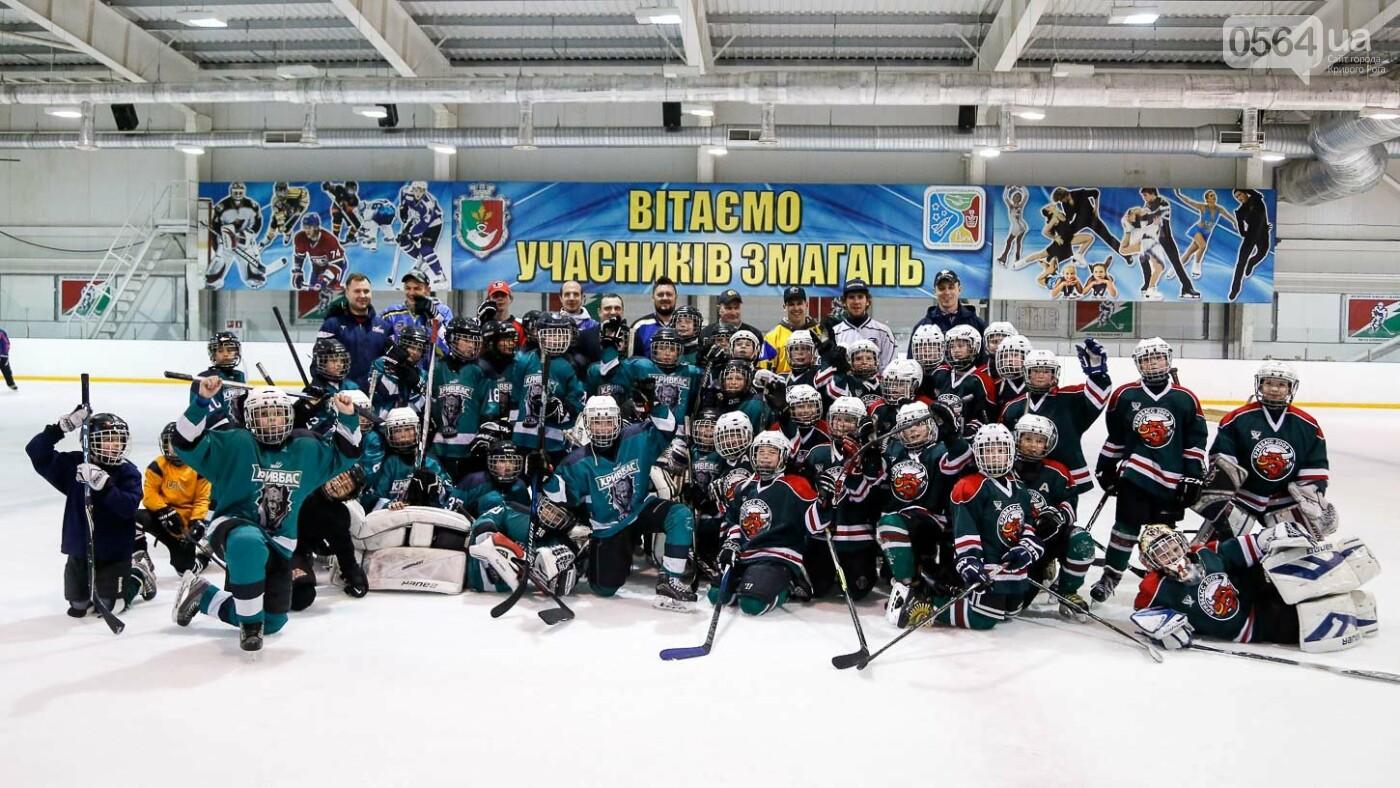 Звезды украинского хоккея провели открытую тренировку в Кривом Роге, фото-3