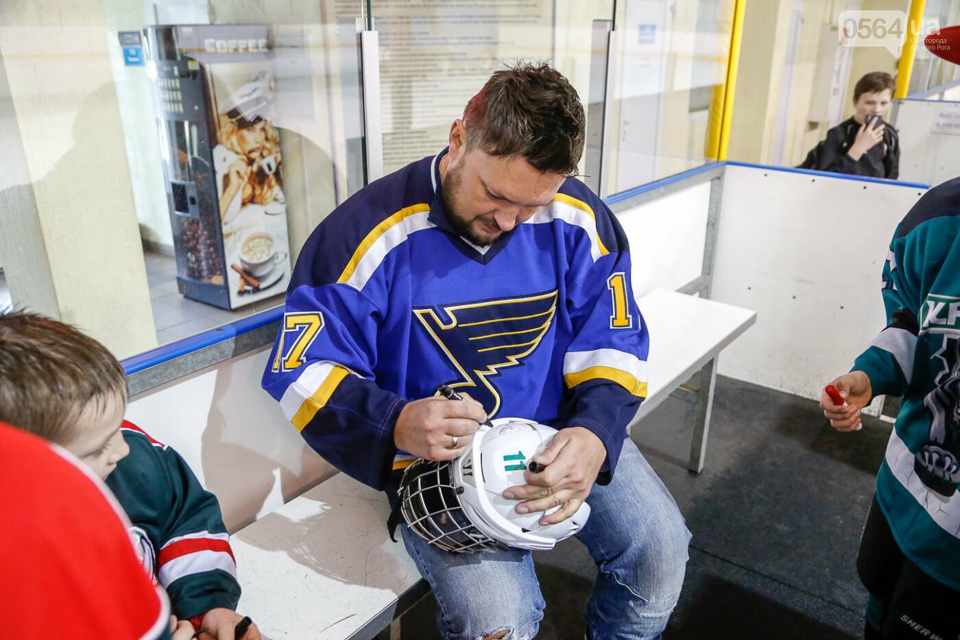 Звезды украинского хоккея провели открытую тренировку в Кривом Роге, фото-8