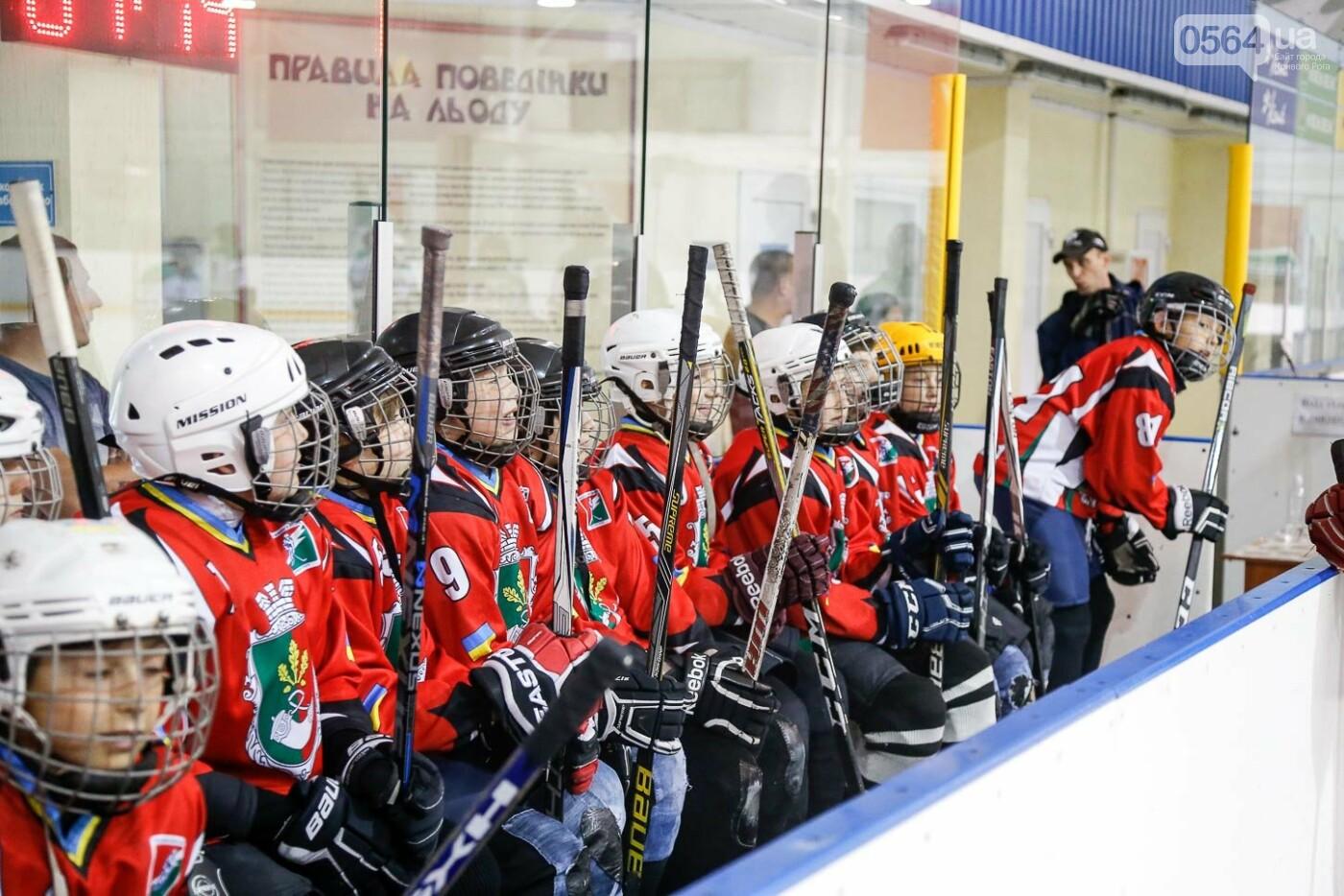 Звезды украинского хоккея провели открытую тренировку в Кривом Роге, фото-9