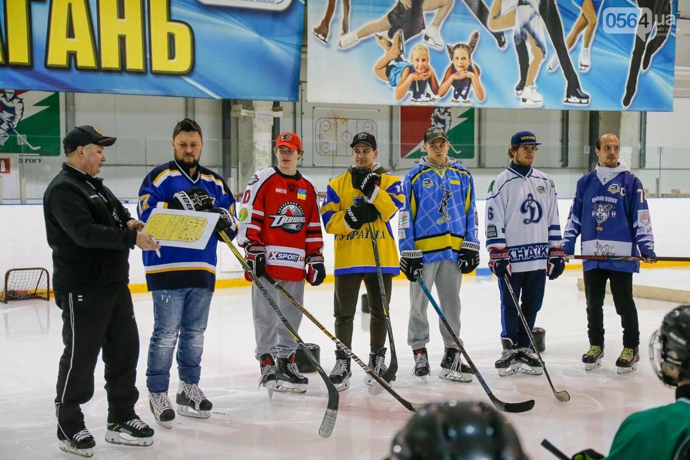 Звезды украинского хоккея провели открытую тренировку в Кривом Роге, фото-10