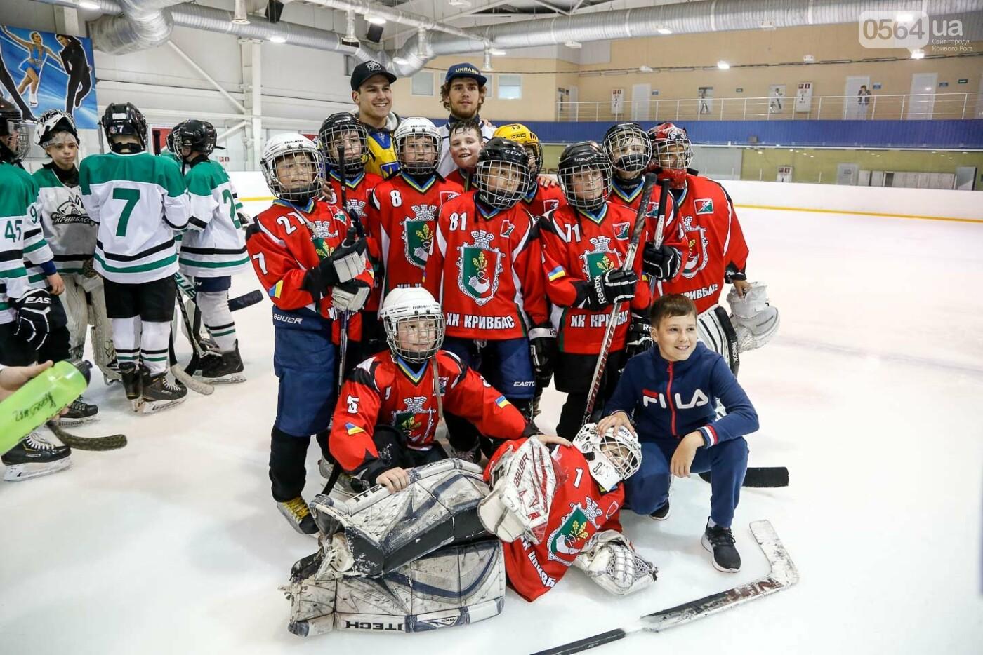Звезды украинского хоккея провели открытую тренировку в Кривом Роге, фото-2