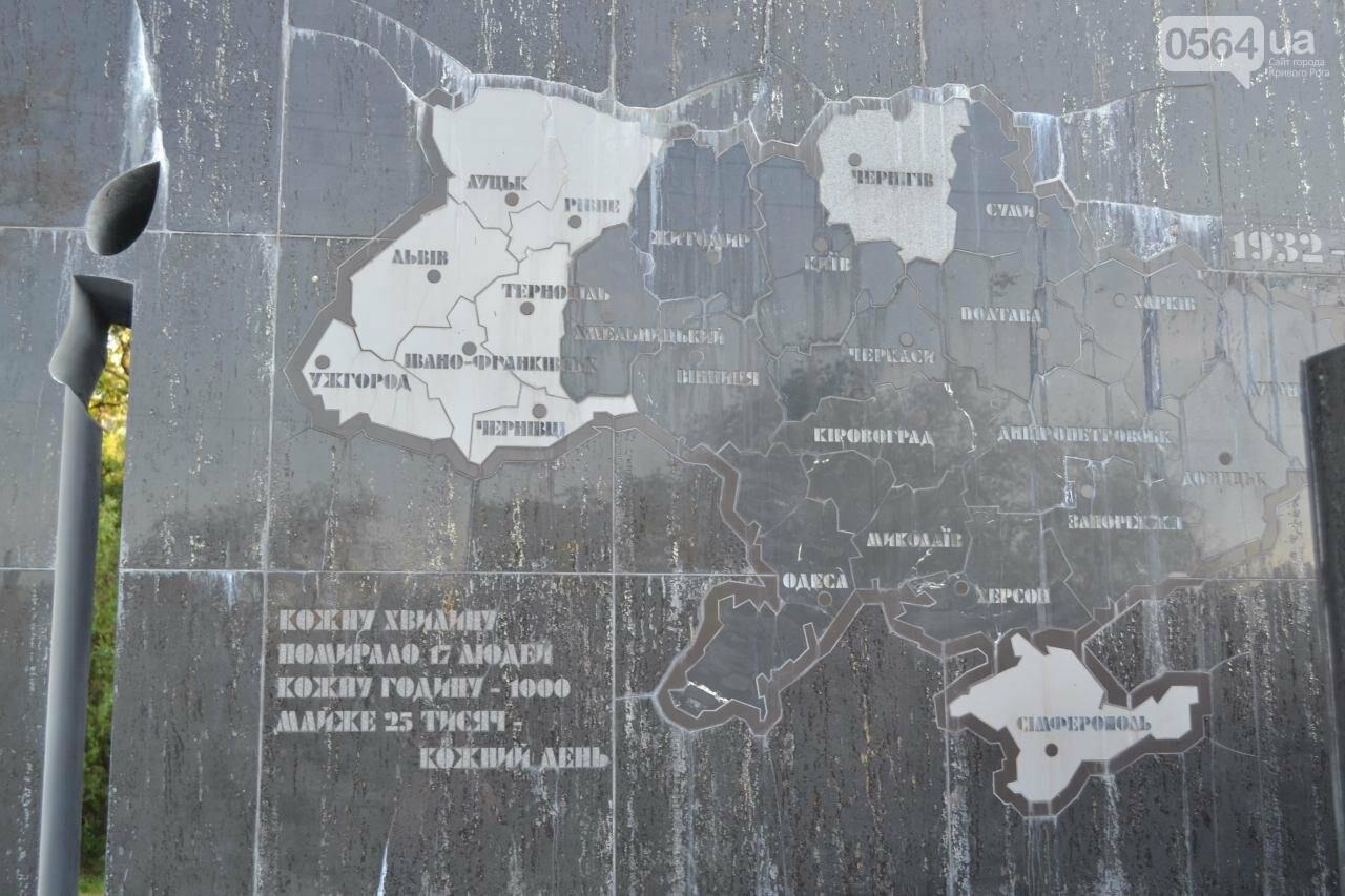 """""""Кожен п'ятий - шпигун"""": на жалобному віче розказали про ціну, яку заплатило Криворіжжя за """"санацію"""" СРСР від небажаних осіб, фото-11"""