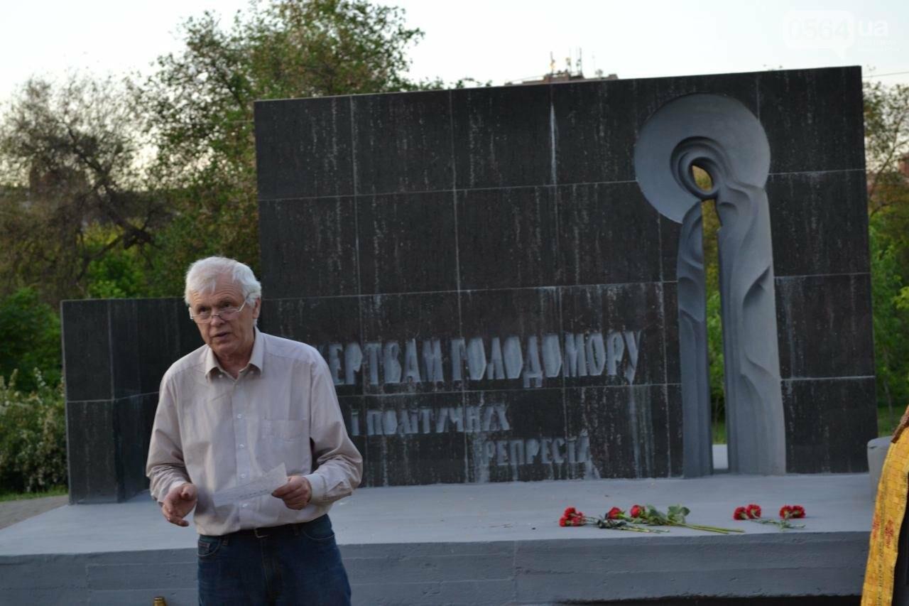 """""""Кожен п'ятий - шпигун"""": на жалобному віче розказали про ціну, яку заплатило Криворіжжя за """"санацію"""" СРСР від небажаних осіб, фото-3"""