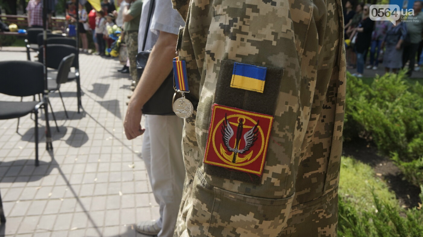 В годовщину создания батальона «Кривбасс» матерей бойцов поблагодарили, что выростили настоящих патриотов, - ФОТО, ВИДЕО , фото-6