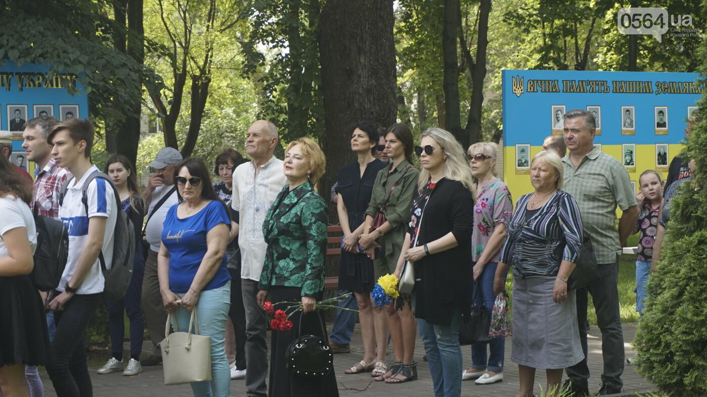В годовщину создания батальона «Кривбасс» матерей бойцов поблагодарили, что выростили настоящих патриотов, - ФОТО, ВИДЕО , фото-7