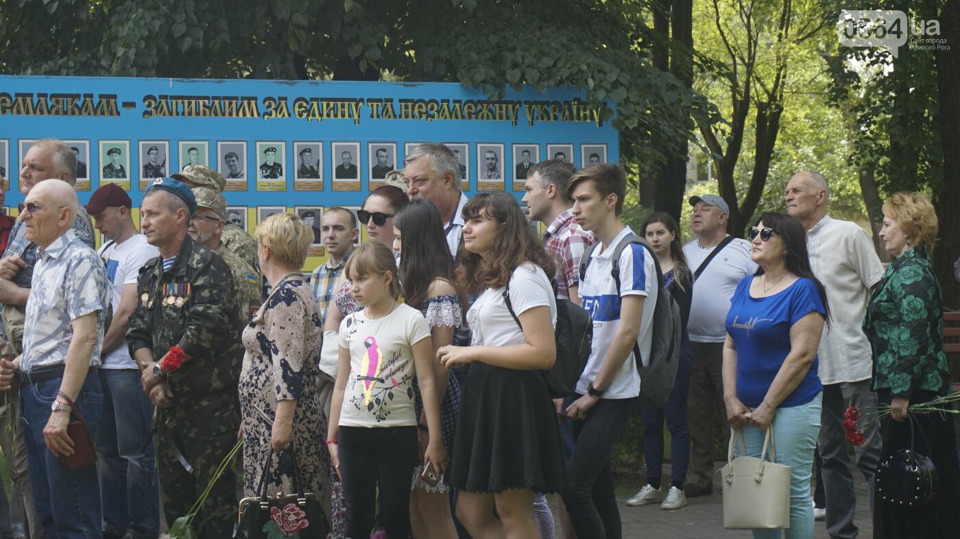 В годовщину создания батальона «Кривбасс» матерей бойцов поблагодарили, что выростили настоящих патриотов, - ФОТО, ВИДЕО , фото-8