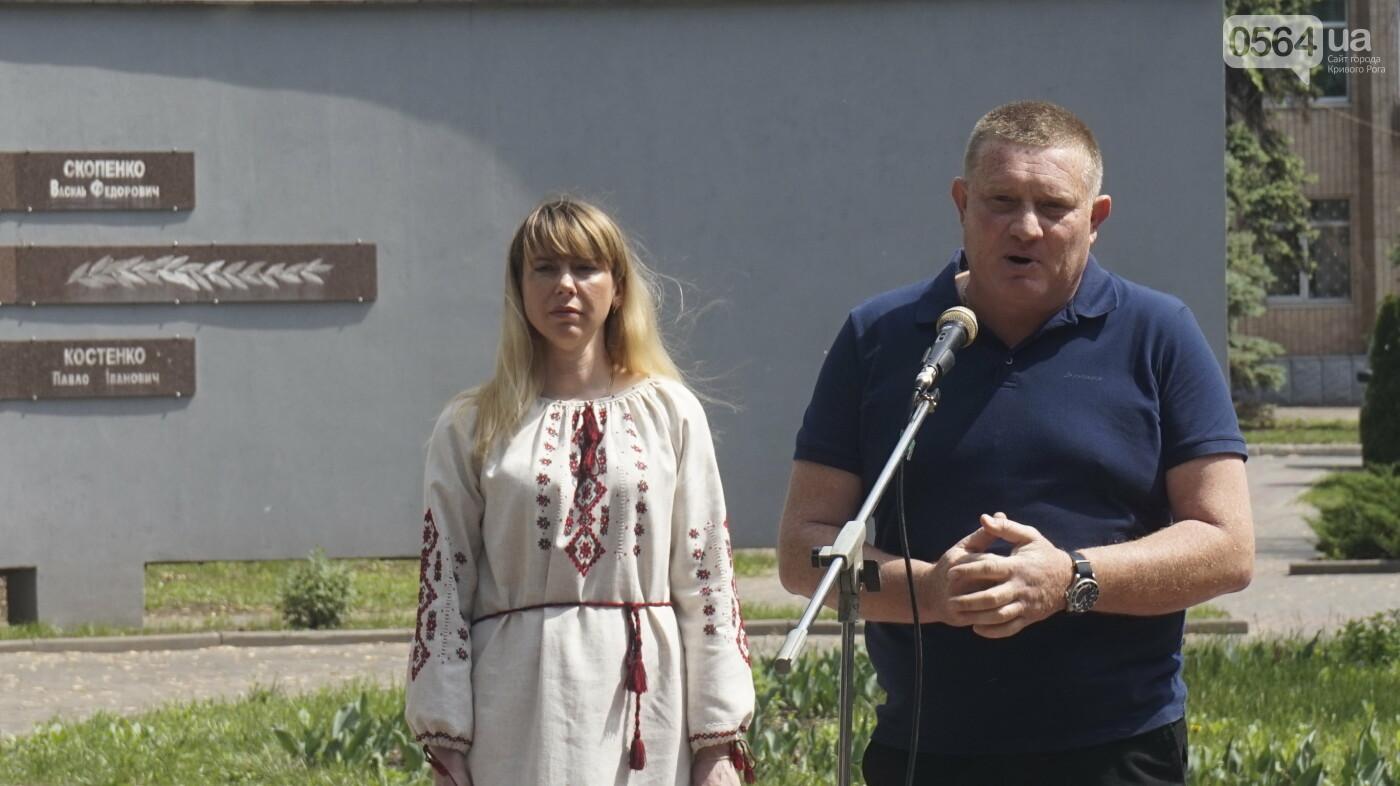 В годовщину создания батальона «Кривбасс» матерей бойцов поблагодарили, что выростили настоящих патриотов, - ФОТО, ВИДЕО , фото-9