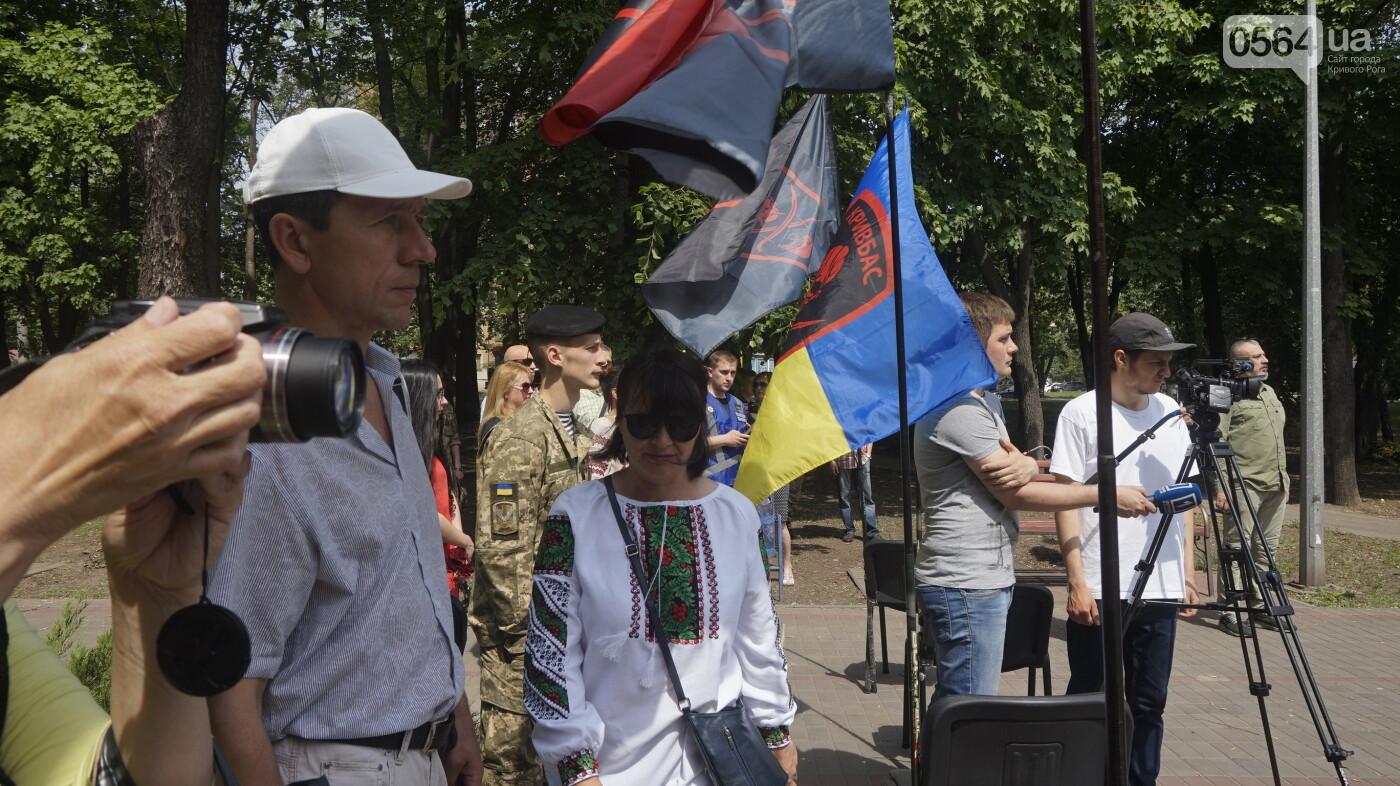В годовщину создания батальона «Кривбасс» матерей бойцов поблагодарили, что выростили настоящих патриотов, - ФОТО, ВИДЕО , фото-10