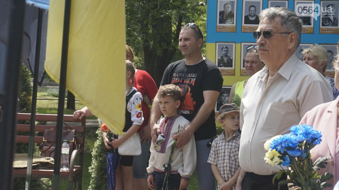 В годовщину создания батальона «Кривбасс» матерей бойцов поблагодарили, что выростили настоящих патриотов, - ФОТО, ВИДЕО , фото-11