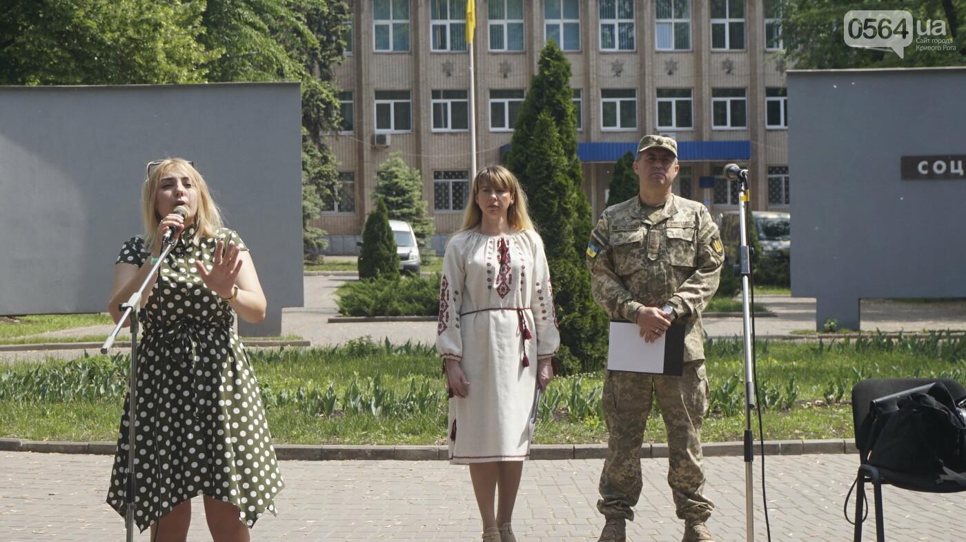 В годовщину создания батальона «Кривбасс» матерей бойцов поблагодарили, что выростили настоящих патриотов, - ФОТО, ВИДЕО , фото-12