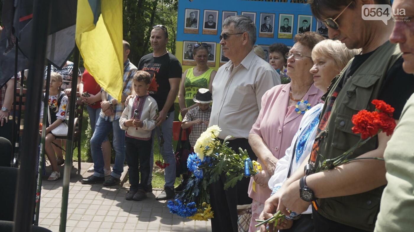 В годовщину создания батальона «Кривбасс» матерей бойцов поблагодарили, что выростили настоящих патриотов, - ФОТО, ВИДЕО , фото-14