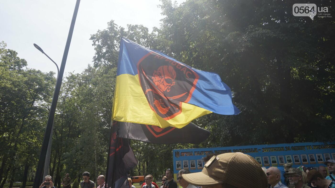 В годовщину создания батальона «Кривбасс» матерей бойцов поблагодарили, что выростили настоящих патриотов, - ФОТО, ВИДЕО , фото-1
