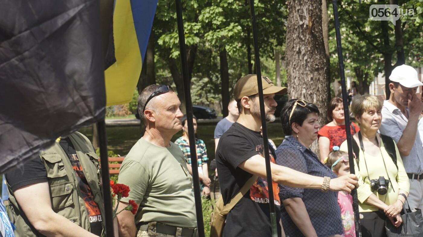 В годовщину создания батальона «Кривбасс» матерей бойцов поблагодарили, что выростили настоящих патриотов, - ФОТО, ВИДЕО , фото-2