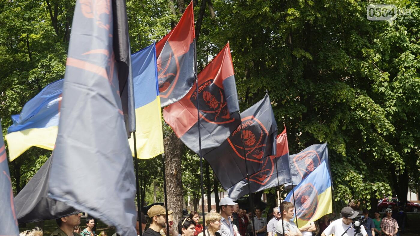 В годовщину создания батальона «Кривбасс» матерей бойцов поблагодарили, что выростили настоящих патриотов, - ФОТО, ВИДЕО , фото-15