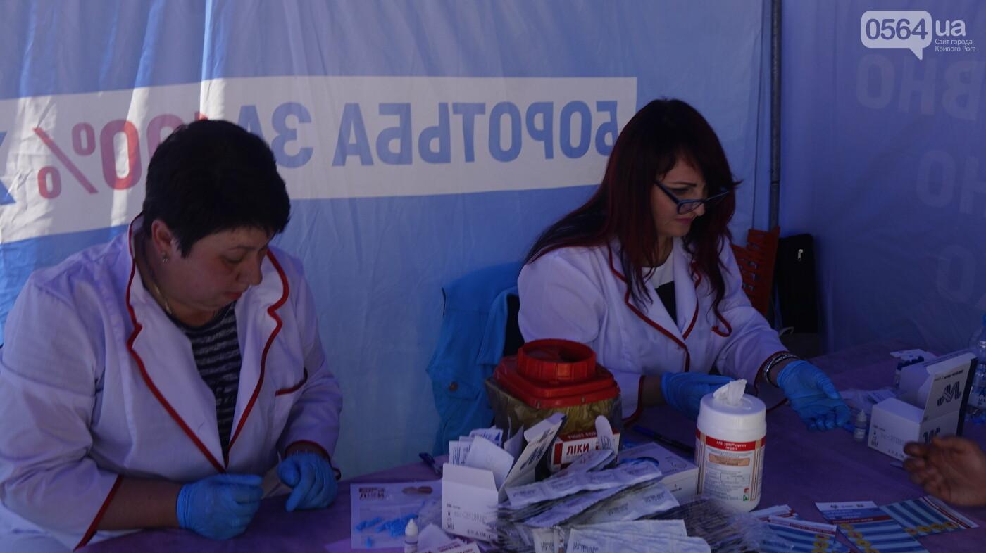 """Криворожанам раздавали """"лекарства от безразличия"""", - ФОТО , фото-9"""