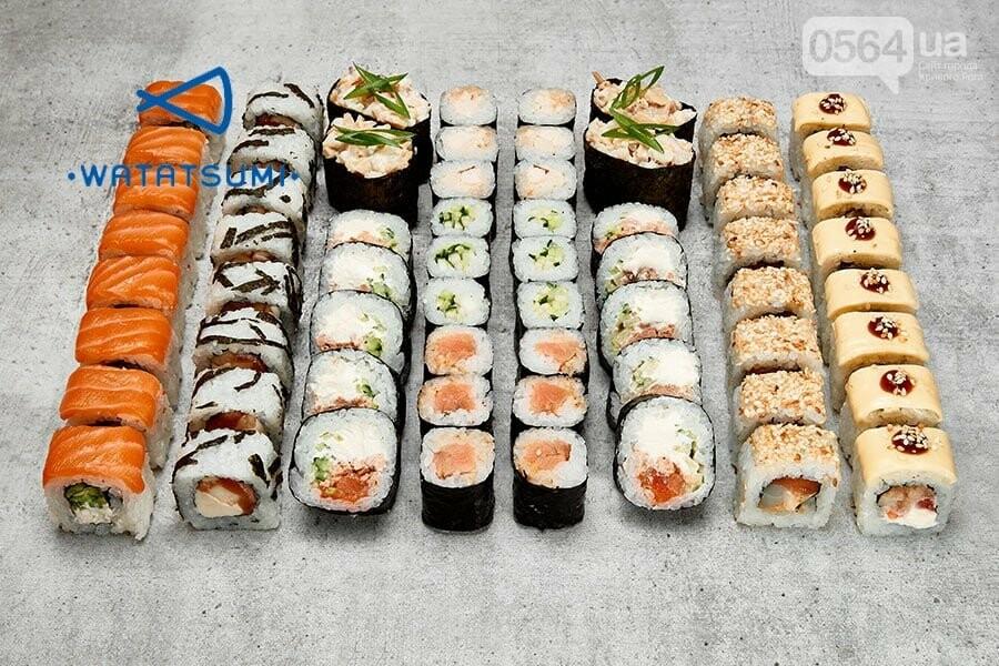 Доставка еды Watatsumi - самая быстрая в Днепре, фото-1