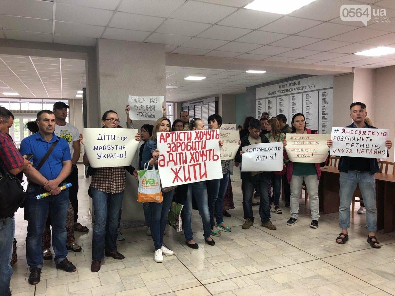 Криворожан, поддерживающих петицию о выделении 4 млн. онкобольным детям, не пустили в сессионный зал, - ФОТО, фото-4