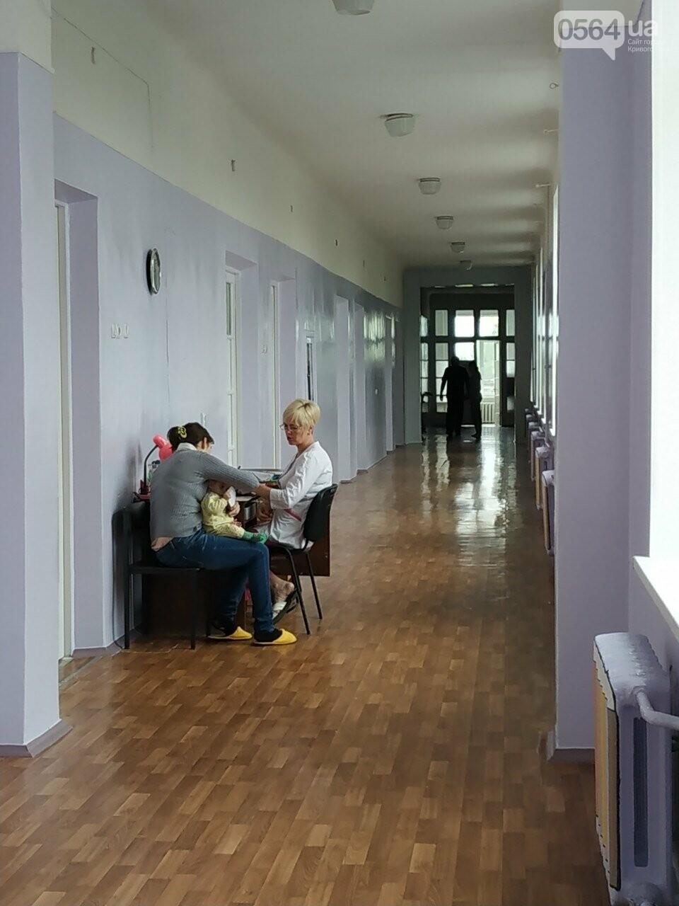 Стало известно, куда подевался мэр Кривого Рога после объявления перерыва в сессии, - ФОТО, фото-2