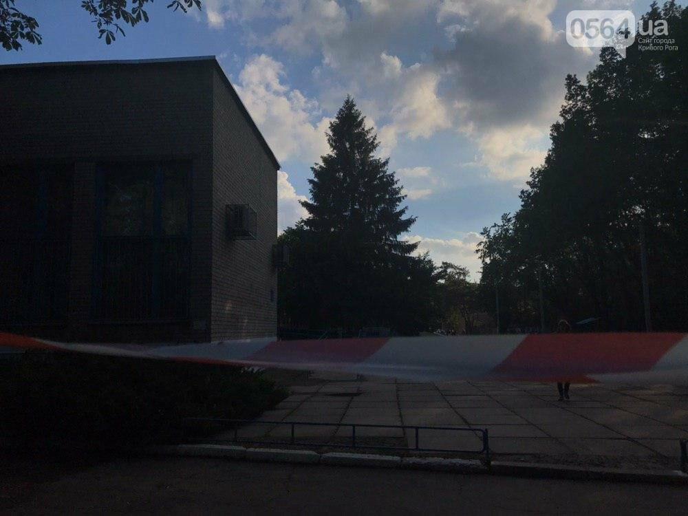 В полицию Кривого Рога повторно заявили о минировании  дома, где живут родители Президента и еще 14 объектов, фото-2