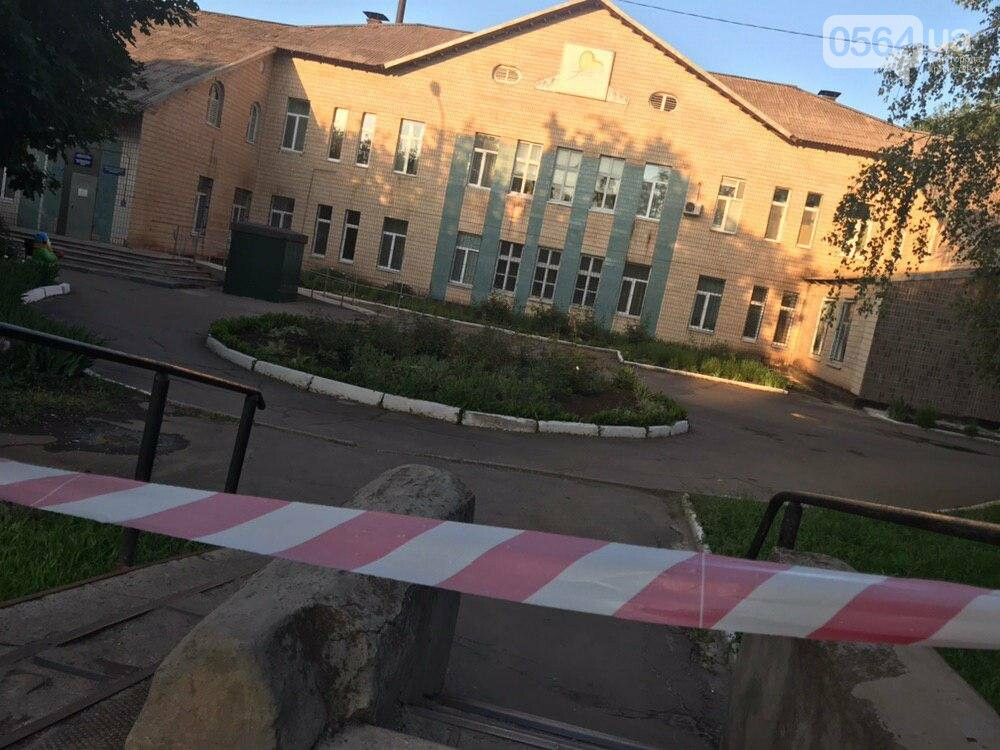 В Кривом Роге уже проверили онкодиспансер, начали проверку больниц, - ФОТО , фото-3