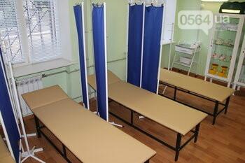 В Кривом Роге после капитального ремонта открыли фактически новую амбулаторию в Долгинцевском районе, фото-5