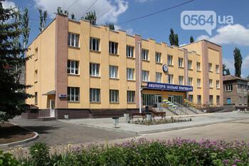 В Кривом Роге после капитального ремонта открыли фактически новую амбулаторию в Долгинцевском районе, фото-2