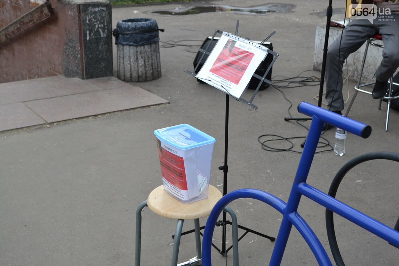 Концерт от Madisan Rock Club: криворожские музыканты поддержали юную Алину Михалковскую, - ФОТО, ВИДЕО, фото-9