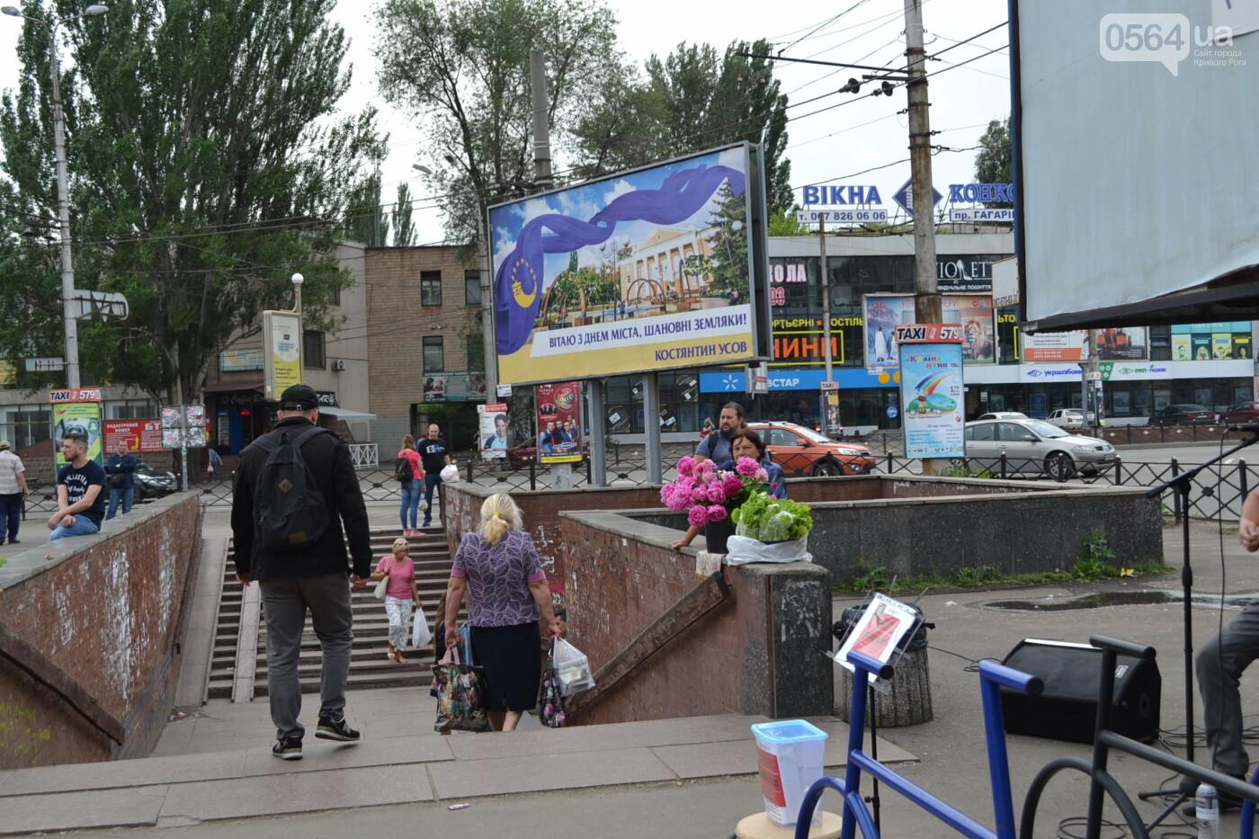 Концерт от Madisan Rock Club: криворожские музыканты поддержали юную Алину Михалковскую, - ФОТО, ВИДЕО, фото-12
