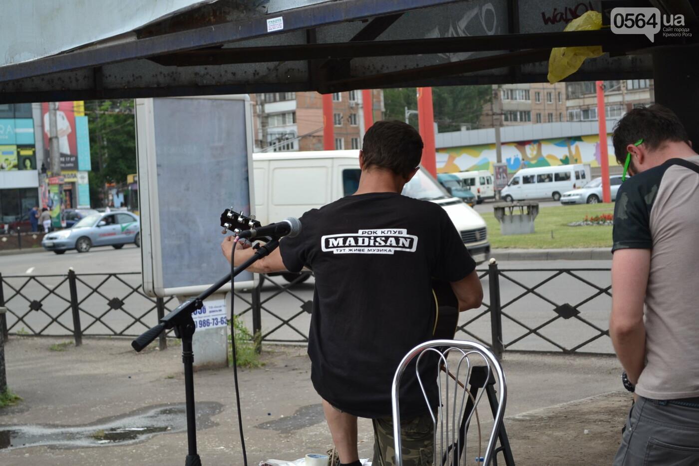 Концерт от Madisan Rock Club: криворожские музыканты поддержали юную Алину Михалковскую, - ФОТО, ВИДЕО, фото-4