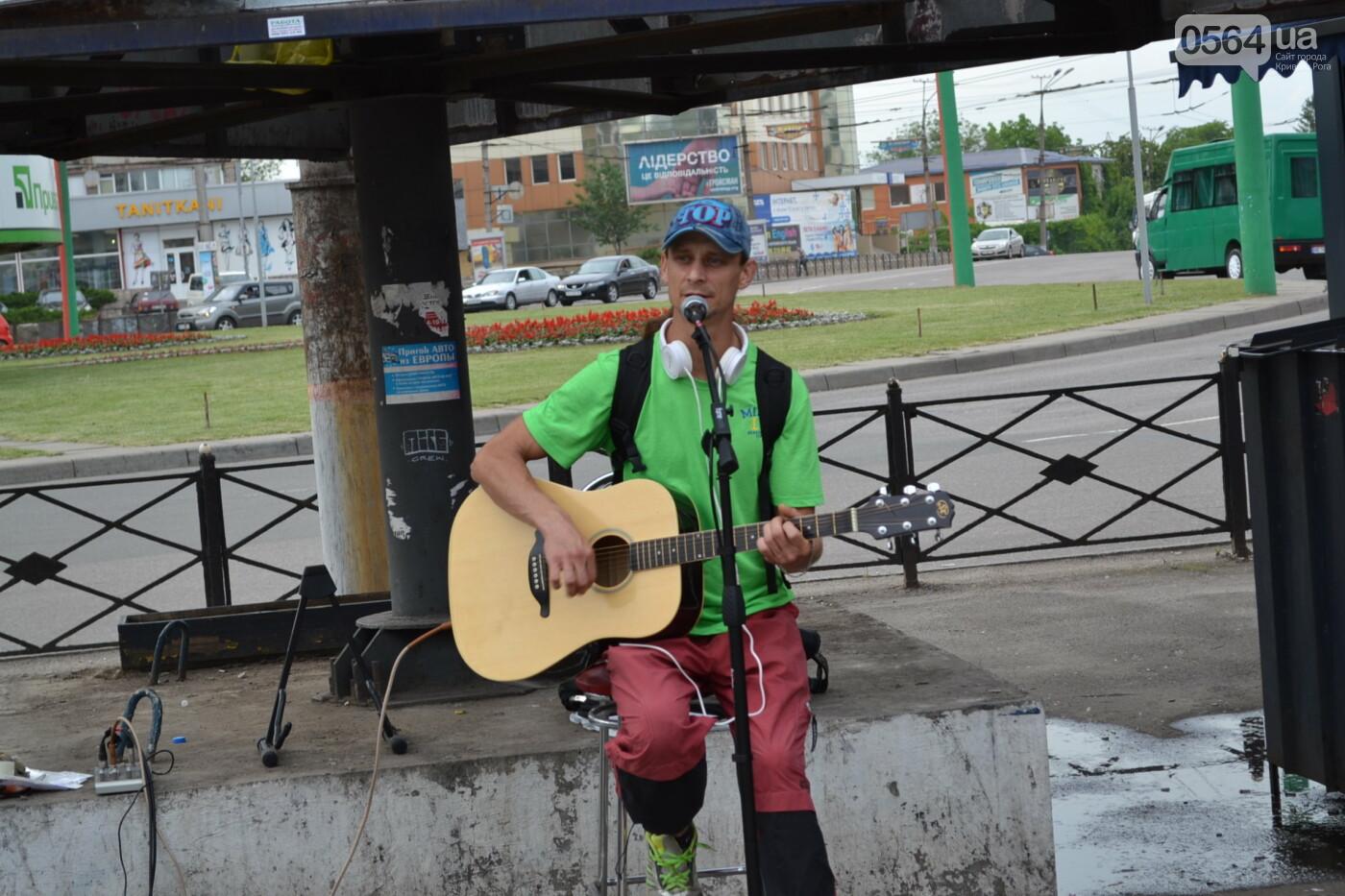 Концерт от Madisan Rock Club: криворожские музыканты поддержали юную Алину Михалковскую, - ФОТО, ВИДЕО, фото-5