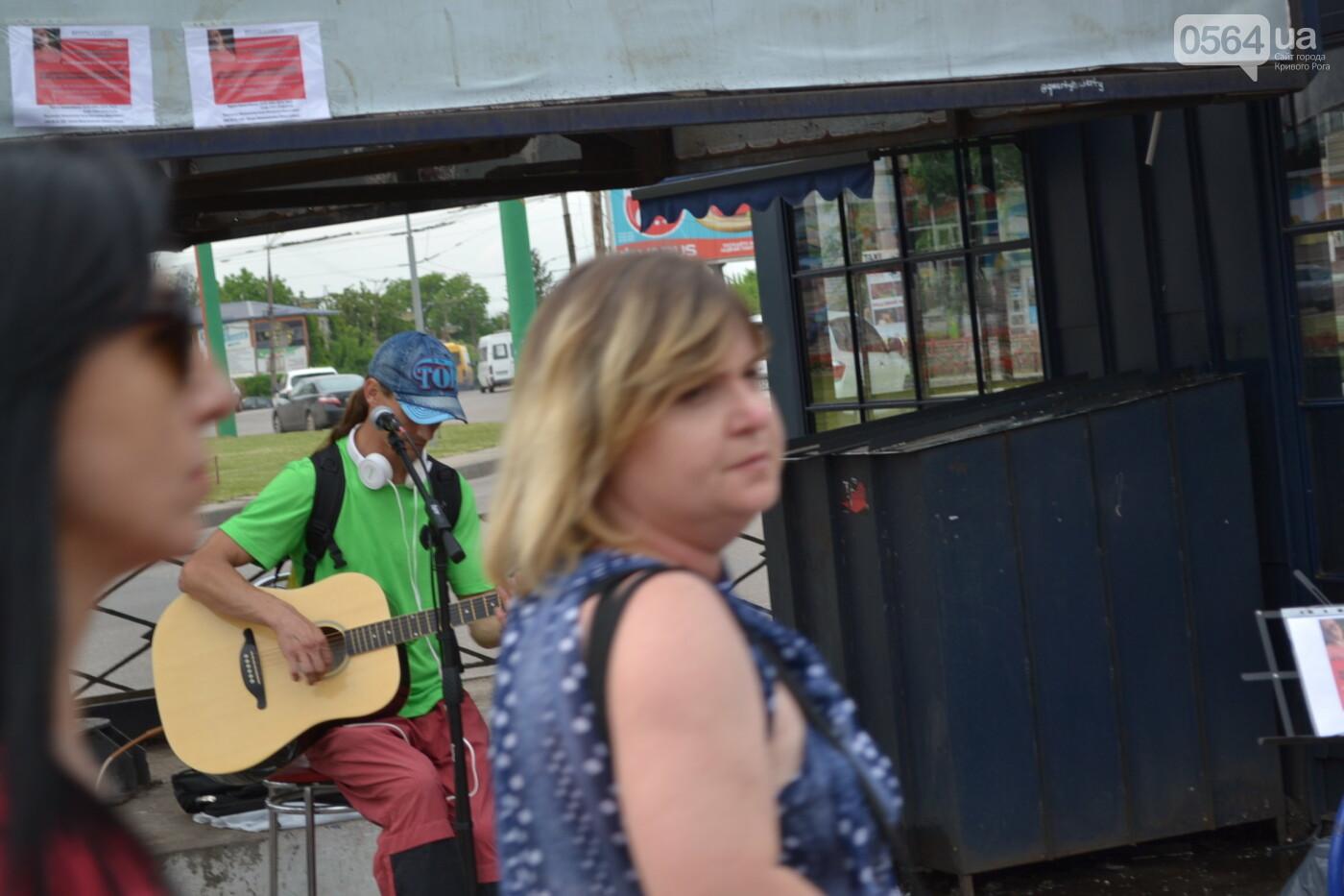 Концерт от Madisan Rock Club: криворожские музыканты поддержали юную Алину Михалковскую, - ФОТО, ВИДЕО, фото-18