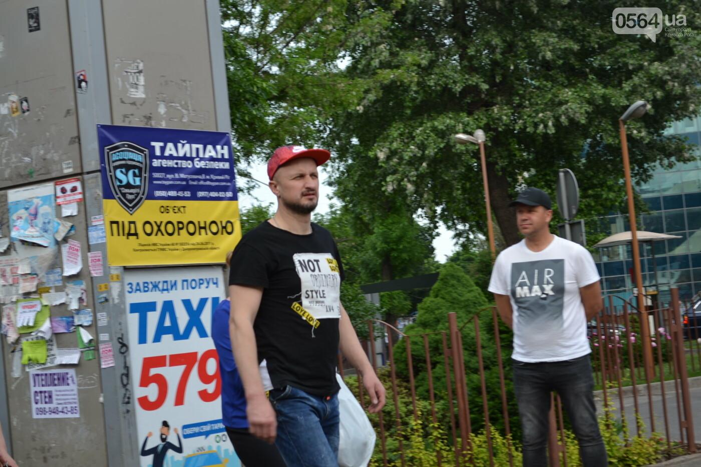 Концерт от Madisan Rock Club: криворожские музыканты поддержали юную Алину Михалковскую, - ФОТО, ВИДЕО, фото-28