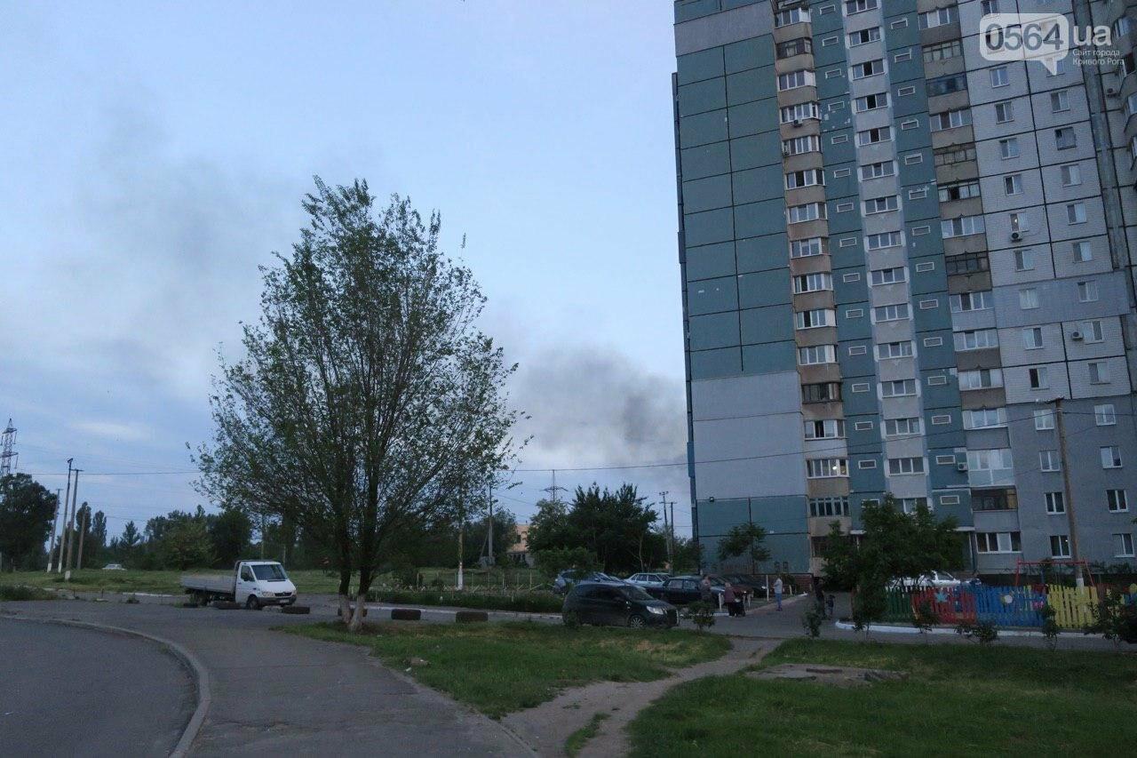 Тысячи криворожан задыхались из-за неизвестных, которые выжигали кабель, - ФОТО , фото-7