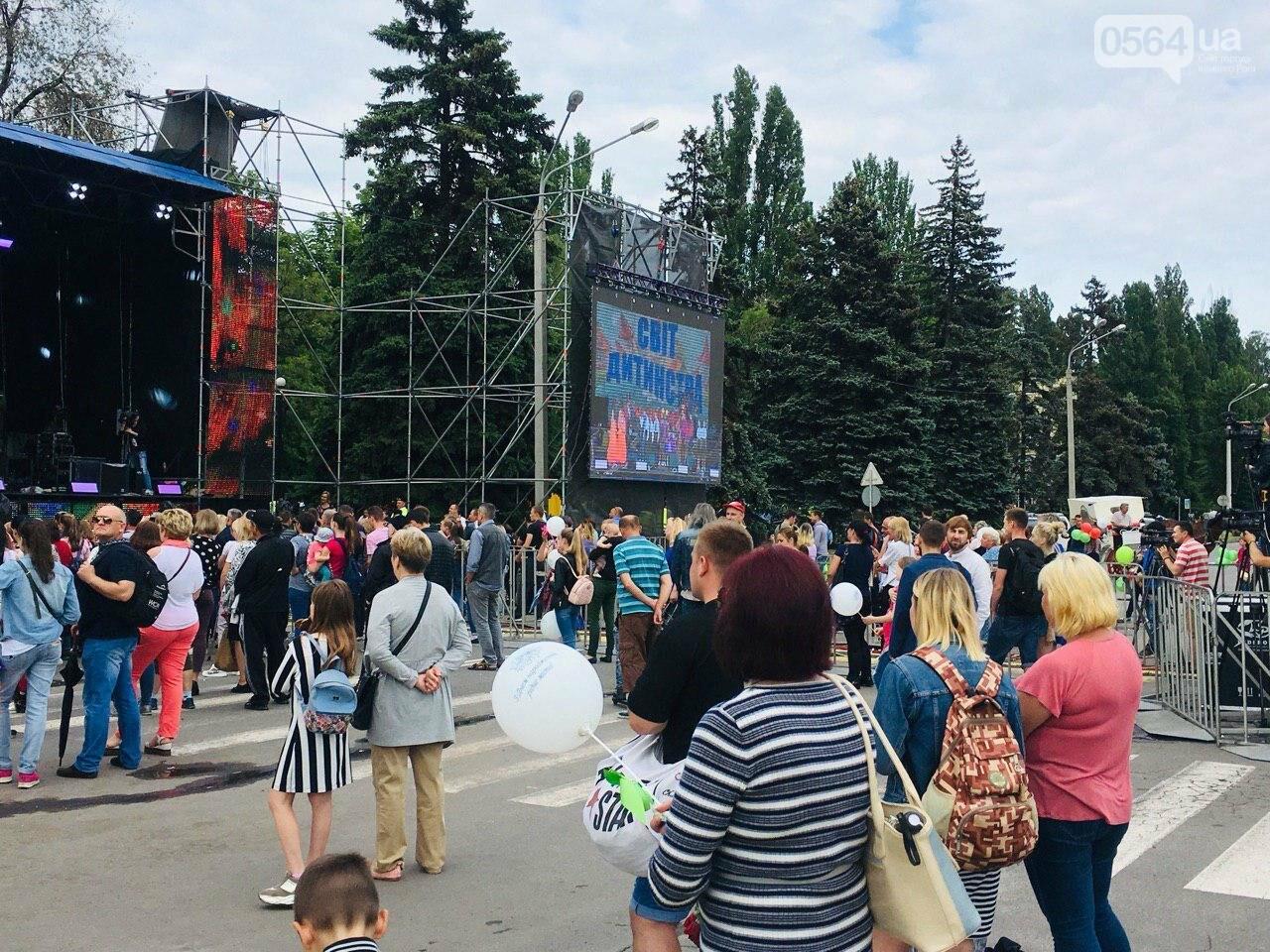 """Криворожане окунулись в """"Мир детства"""", - ФОТО, ВИДЕО , фото-12"""