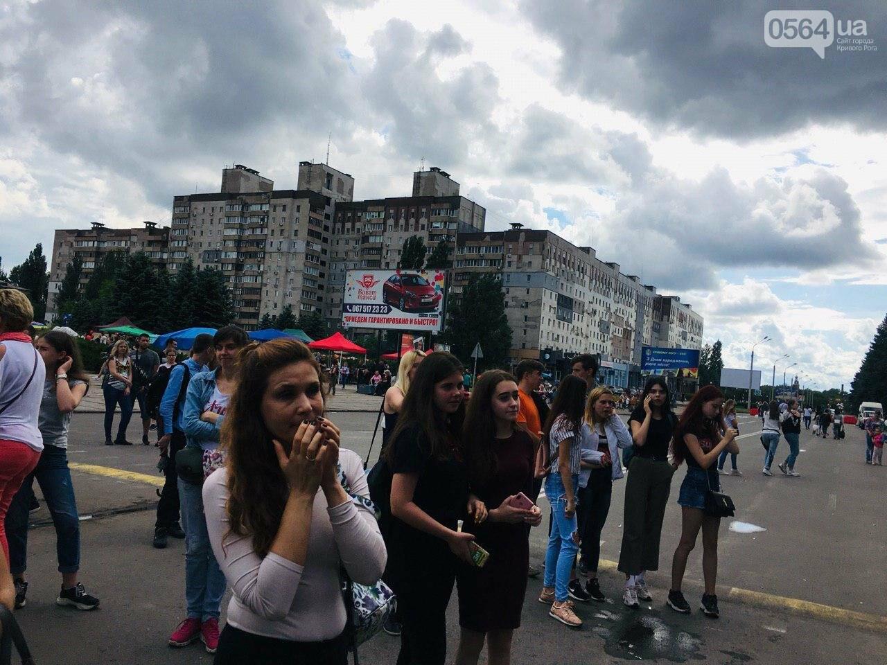 """Криворожане окунулись в """"Мир детства"""", - ФОТО, ВИДЕО , фото-4"""