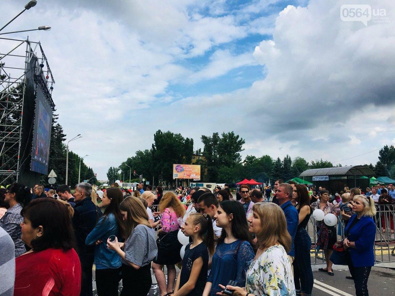 """Криворожане окунулись в """"Мир детства"""", - ФОТО, ВИДЕО , фото-8"""