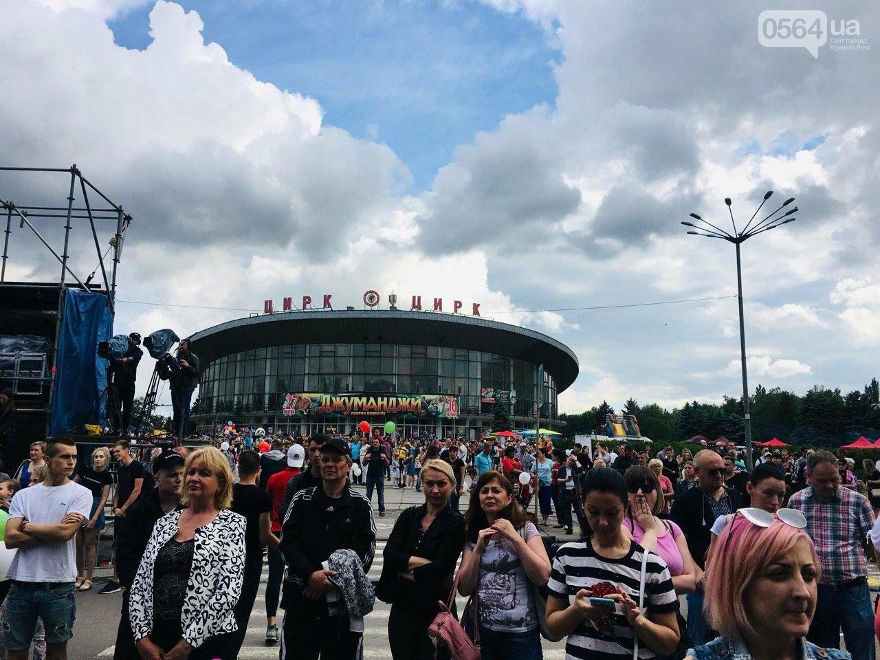 """Криворожане окунулись в """"Мир детства"""", - ФОТО, ВИДЕО , фото-5"""