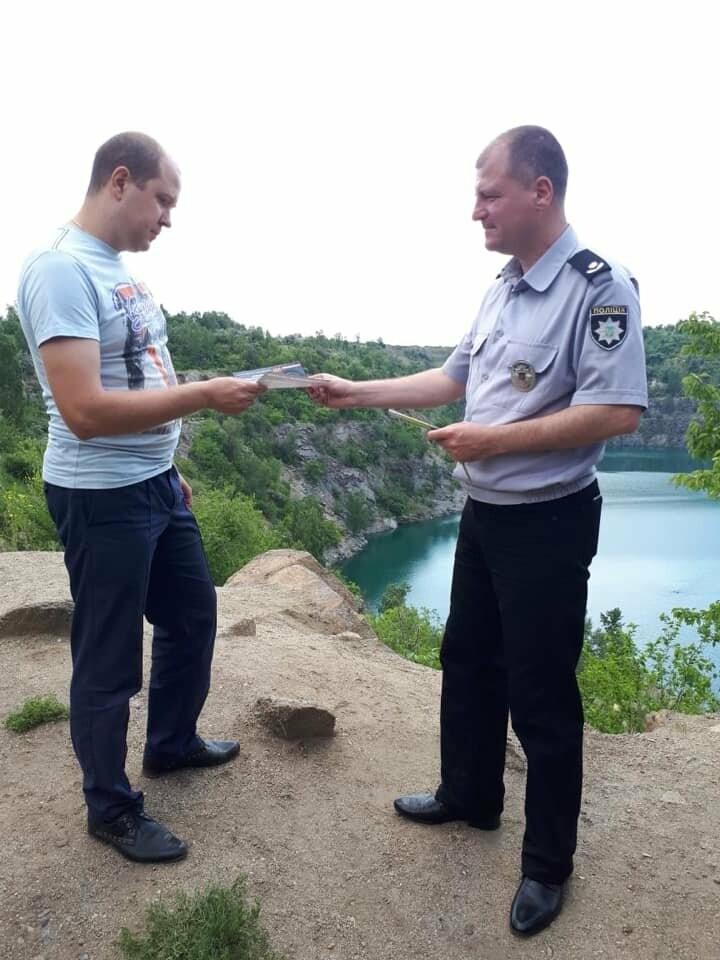 В Кривом Роге полицейские с призывами об осторожности прошлись по затопленным карьерам, - ФОТО, фото-1
